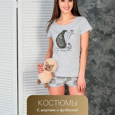 Одежда Для Всей Семьи! 🔴 Пляжная одежда и аксессуары! 🔴 — Женские костюмы с шортами и футболкой — Кофты и кардиганы
