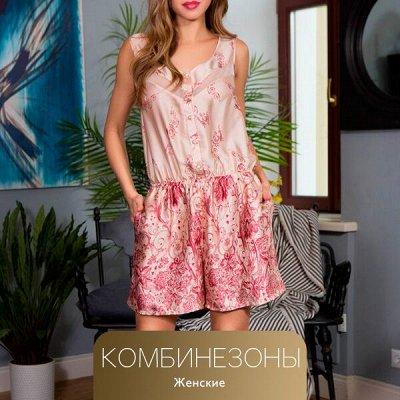 Одежда Для Всей Семьи! 🔴 Широкий выбор по низким ценам! 🔴 — Женские комбинезоны — Кофты и кардиганы