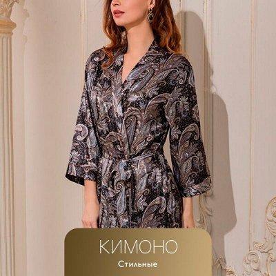 Одежда Для Всей Семьи! 🔴 Пляжная одежда и аксессуары! 🔴 — Кимоно — Кофты и кардиганы