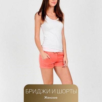 Одежда Для Всей Семьи! 🔴 Широкий выбор по низким ценам! 🔴 — Женские бриджи и шорты — Кофты и кардиганы