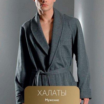 Одежда Для Всей Семьи! 🔴 Пляжная одежда и аксессуары! 🔴 — Мужские халаты — Джинсы