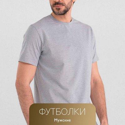 Одежда Для Всей Семьи! 🔴 Пляжная одежда и аксессуары! 🔴 — Мужские футболки — Одежда больших размеров
