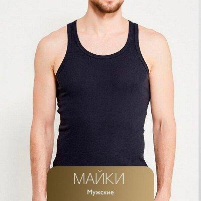 Одежда Для Всей Семьи! 🔴 Широкий выбор по низким ценам! 🔴 — Мужские майки и тельняшки — Джинсы