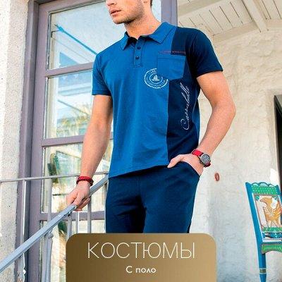 Одежда Для Всей Семьи! 🔴 Широкий выбор по низким ценам! 🔴 — Мужские костюмы с поло — Джинсы