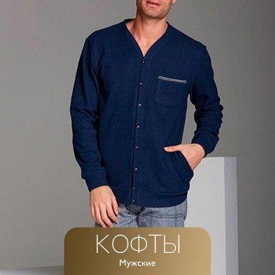 Одежда Для Всей Семьи! 🔴 Широкий выбор по низким ценам! 🔴 — Мужские кофты и кардиганы — Джинсы
