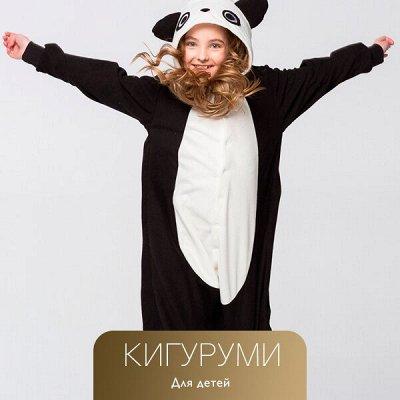 Одежда Для Всей Семьи! 🔴 Пляжная одежда и аксессуары! 🔴 — Яркие кигуруми для детей — Для детей