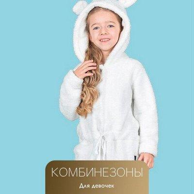 Одежда Для Всей Семьи! 🔴 Пляжная одежда и аксессуары! 🔴 — Комбинезоны для девочек — Для детей