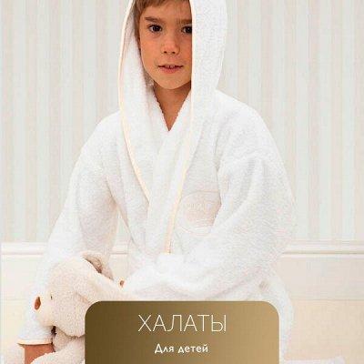 Одежда Для Всей Семьи! 🔴 Пляжная одежда и аксессуары! 🔴 — Детские банные халаты — Для детей