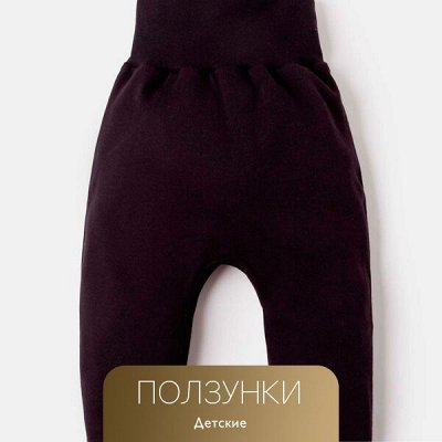 Одежда Для Всей Семьи! 🔴 Пляжная одежда и аксессуары! 🔴 — Ползунки и нижнее бельё для детей — Для детей
