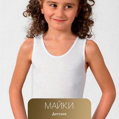 Одежда Для Всей Семьи! 🔴 Пляжная одежда и аксессуары! 🔴 — Детские майки — Для детей