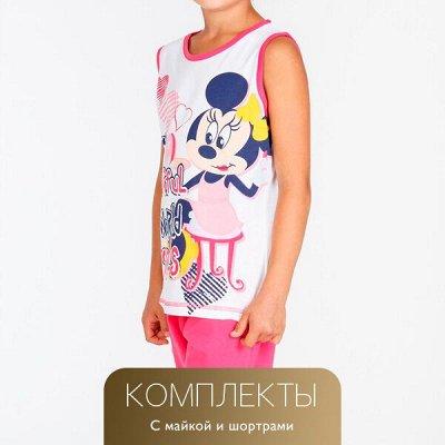 Одежда Для Всей Семьи! 🔴 Пляжная одежда и аксессуары! 🔴 — Детские комплекты с майкой и шортрами — Для детей