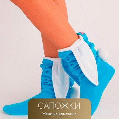 Одежда Для Всей Семьи! 🔴 Широкий выбор по низким ценам! 🔴 — Женские домашние сапожки — Кофты и кардиганы
