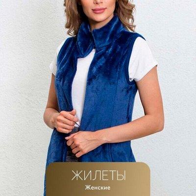 Одежда Для Всей Семьи! 🔴 Широкий выбор по низким ценам! 🔴 — Женские жилеты — Кофты и кардиганы