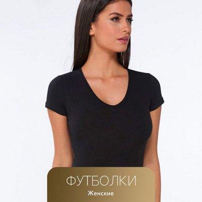 Одежда Для Всей Семьи! 🔴 Широкий выбор по низким ценам! 🔴 — Женские футболки — Кофты и кардиганы