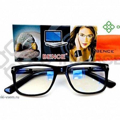 Оптика для всей семьи. — Защитные очки — Очки и оправы