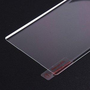 Защитное стекло с жидкостью для Samsung Galaxy Note 10, арт.010818-1