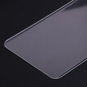 Защитное стекло с жидкостью для Samsung Galaxy S20, арт.010818-1