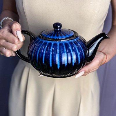Самые модные, стильные бокалы из хрустального стекла — Заварочные чайники *в наличии* — Посуда для чая и кофе