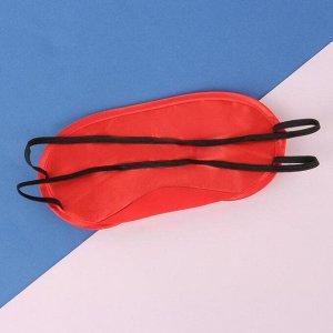 Маска для сна, с носиком, двойная резинка, 19 ? 8,5 см, цвет МИКС