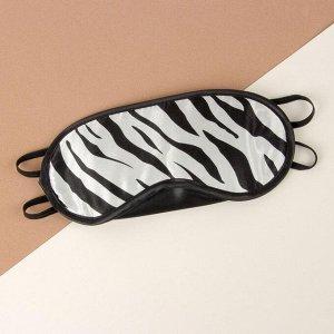 Маска для сна «Сафари», с носиком, двойная резинка, 19 ? 8 см, цвет чёрный/белый