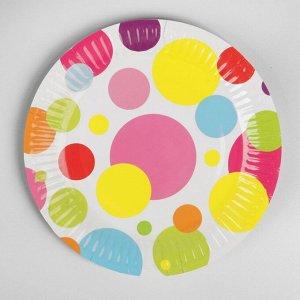 Тарелка бумажная «Яркий праздник», 18 см, набор 6 шт.