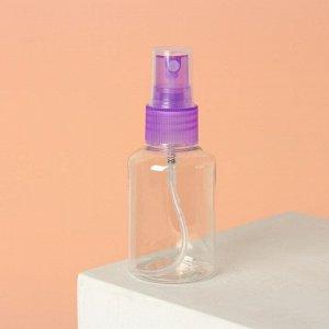 Бутылочка для хранения с распылителем, 55 мл, цвет МИКС