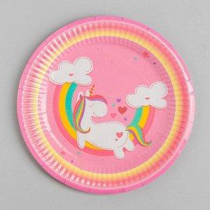 Тарелка бумажная «Единорог на радуге», набор 6 шт.
