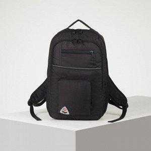 Рюкзак туристический, 21 л, 2 отдела на молниях, 2 наружных кармана, 2 боковых сетки, цвет чёрный