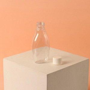 Бутылочка для хранения, 60 мл, цвет белый