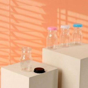 Бутылочка для хранения «Прованс», 90 мл, цвет МИКС