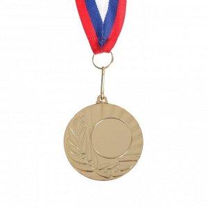 Медаль под нанесение 015, золото