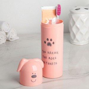 Футляр для зубной щетки и пасты «Пёсик», 23 см, цвет МИКС