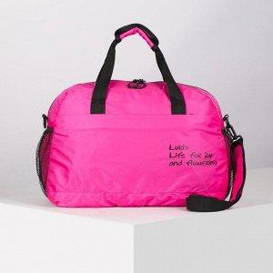 Сумка спортивная, отдел на молнии, 3 наружных кармана, длинный ремень, цвет розовый