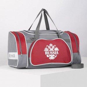 Сумка спортивная, 3 отдела на молниях, наружный карман, длинный ремень, цвет серый