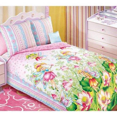 Ивановский текстиль - любимая! Красота для дома от 40р 💖 — Наволочки - Наволочки 50*70 см — Наволочки