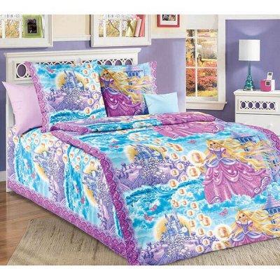 Ивановский текстиль, любимый! КПБ, полотенца, пижамки — Комплекты постельного белья - Детские — Детская