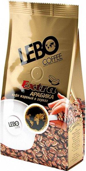 Кофе LEBO Extra, в зернах
