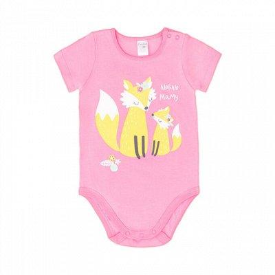 МТ-74 Любимые марки. Готовимся к ШКОЛЕ - рубашки, колготки — Малыши — Для новорожденных
