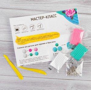 """Украшения из полимерной глины """"Макарун"""", набор: браслет и серьги"""