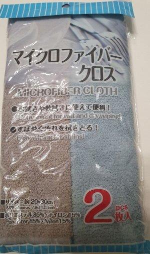 Салфетки из микрофибры 2шт 20*30см