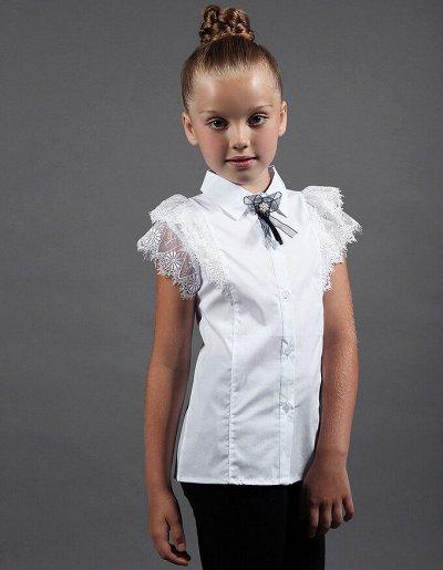 МОЁ ЧУДО! Стильная ШКОЛА и волшебная повседневная одежда! — Школа. РЯДЫ! — Одежда для девочек