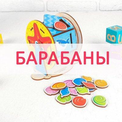 Развивающие деревянные игрушки - 28! Новинки! — Барабаны и каталки — Игрушки и игры