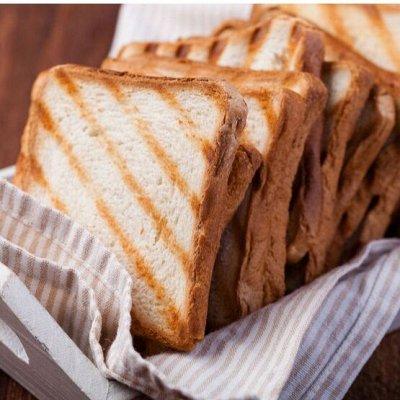 Чай Curtis - Акция 70 рублей. — Хлеб для тостов и сандвичей!  — Хлеб, тосты, лаваш