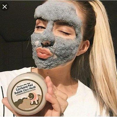 ⚡Хиты Азиатской Косметики! Очищающие пленочные  Маски!⚡  — ХИТ ПРОДАЖ!  Пузырьковые маски !Очищение/Детокс — Очищение