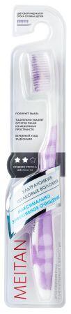 Зубная щётка сиреневая с шёлковыми волокнами