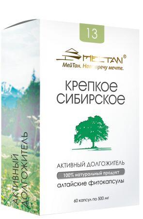«Активный долгожитель» алтайские фитокапсулы №13, 60 шт.