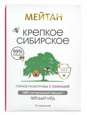 Твердый мёд «Горное разнотравье с эхинацеей»