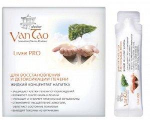 Liver PRO для восстановления и детоксикации печени, жидкий концентрат напитка, 15 шт. (коробка)
