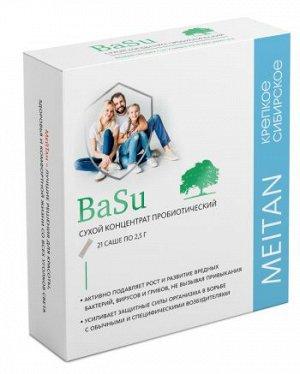 BaSu сухой концентрат пробиотический