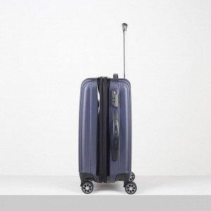 """Чемодан малый 20"""", отдел на молнии, с расширением, кодовый замок, 4 колеса, цвет тёмно-синий"""